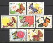 Cambodia 1991 Butterflies  /  Flowers  /  Insects 7v set  b8073