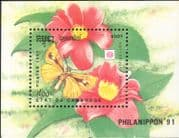 Cambodia 1991  Butterflies/ Flowers/ Insects/ Nature/ Nippon '91 StampEx  1v m/s  (b8071)