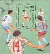 Cambodia 1991 Football World Cup Championships/ WC/ USA '94/ Sports/ Games/ Soccer 1v m/s (b8116)