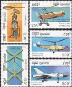 Cambodia 1993 Aviation/ Aircraft/ Planes/ Helicopters/ Transport 5v set (b8027)