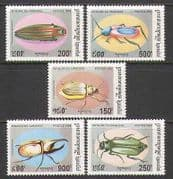 Cambodia 1994 Beetles  /  Insects  /  Nature 5v set (b8115)