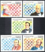 Cambodia 1994 Chess Champions/ Sport/ Board Games/ People 5v set (b8214)
