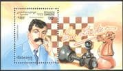 Cambodia 1994 Emanuel Lasker/ Chess Champions/ Sports/ Games/ People 1v m/s (b8213)