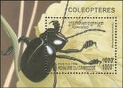 Cambodia 1994 Leaf Beetle/ Beetles/ Insects/ Nature 1v m/s (b8114)