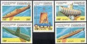 Cambodia 1994 Submarines/ Boats/ Navy/ Transport/ Inventions/ Diving/ Divers 5v set (b8011)