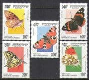 Cambodia 1995 Butterflies  /  Insects  /  Nature 5v set (b8084)
