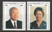 Cambodia 1995 King  /  Queen  /  Royalty 2v set (n21335)