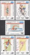 Cambodia 1995 Olympic Games/ Olympics/ Cycling/ Basketball/ Football/ Sports/ Bikes/ Soccer/ Bicycles 5v set( b8416)