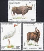 Cambodia 1995 Protected Animals/ Bison/ Crane/ Birds/ Ox/ Cattle/ Nature/ Conservation 3v set b8055
