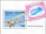 Cambodia 1996  Biplanes/ Bi-planes/ Aviation/ Aircraft/ Stamp-on-Stamp/ Transport  1v m/s  (b9186)