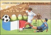 Cambodia 1997 Football/ WC/ World Cup/ France'98/ Sports/ Games/ Soccer 1v m/s (b9400)