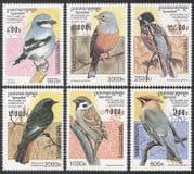 Cambodia 1997 Waxwing  /  Shrike  /  Sparrow  /  Bunting  /  Birds  /  Nature  /  Express Mail 6v n39616