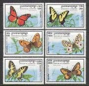Cambodia 1998 Butterflies  /  Insects  /  Nature 6v set  b4192a