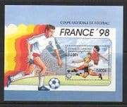 Cambodia 1998 Football World Cup  /  Soccer 1v m  /  s n19873