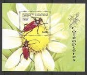 Cambodia 1998 Insects  /  Beetles  /  Nature 1v m  /  s (b9404)