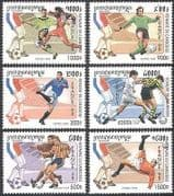 Cambodia 1998 World Cup  /  Football  /  Soccer  /  Sports  /  Games  /  WC FRANCE 6v set b9316