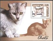 Cambodia 2001 Egyptian Mau/ Domestic Cats/ Pets/ Animals/ Nature 1v m/s (s4895)