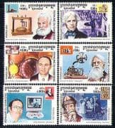 Cambodia 2001 Science  /  People  /  Inventors 6v set (n30484)