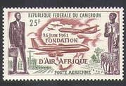 "Cameroon 1962 ""Air Afrique""  /  Aviation  /  Planes  /  Aircraft  /  Transport  /  Sheep 1v (n37553)"