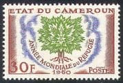 Cameroun 1960 WRY  /  Uprooted Tree  /  Refugees  /  Welfare  /  Health  /  Nature 1v (n29026)