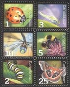 Canada 2007 Insects/ Bee/ Moth/ Beetle/ Dragonfly/ Ladybird/ Caterpillar/ Nature 6v set (n24800)