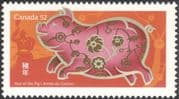 Canada 2007 YO Pig/ Greetings/ Animals/ Zodiac/ Luck/ Fortune/ Nature 1v (n24356)