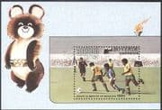 Cape Verde 1980 Football/ Soccer/ Olympic Games/ Bear/ Sports/ Flame 1v m/s (s913)