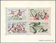 CAR/Central African Republic/Centrafricaine 1964 Sports/ Olympic Games/ Athletics/ Basketball/ Swimming 4v m/s (n42165)