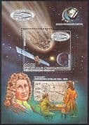 Centrafricaine 1985 Halley's Comet  /  Space  /  Astronomy  /  Satellite 1v m  /  s (s3143)