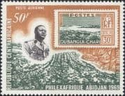 Central African Rep./ Centrafricaine 1969 Cotton/ Crops/ Bulldozer/ S-on-S/ Stampex 1v (n37558)