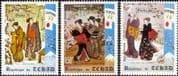 Chad 1971  Winter Olympic Games/ Olympics/ Sports/ Art/ Artists/ Paintings 3v set (b4100f)