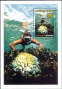 Chad 1996  Greenpeace 25th/ Coral/ Diver/ Diving/ Marine/ Conservation  1v m/s  (s639f)