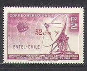 Chile 1969 Communications Satellite  /  Radio Dish  /  Space  /  Surcharge 1v (n24590)