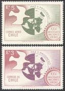 Chile 1970 UN 25th/ Bird/ Dove/ Globe/ United Nations /Peace/ People 2v set (n27185)
