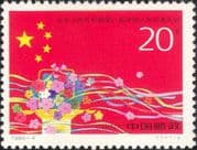 China 1993 People's Congress/ National Flag/ Flowers/ Animation/ Flags 1v (b15755)