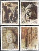 China 1993 Temple Statues/Longmen Grottoes/ Caves/ Carving/ Heritage/ History 4v set (b1575b)