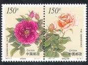 China 1997 Flowers  /  Roses  /  Nature  /  Plants  /  NZ Joint Issue 2v s  /  t pr (s3057)