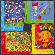 China 2009 Children's Day  /  Art  /  Space  /  Birds  /  Flowers  /  Paintings 4v (set n41059)