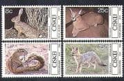 Ciskei 1982 Small Animals  /  Cat  /  Rabbits  /  Fox  /  Squirrel  /  Nature  /  Wildlife 4v set b10062