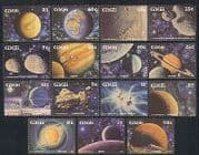 Ciskei 1991 SPACE 15v definitives set ref:s5690