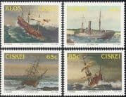 Ciskei 1994 Shipwrecks/ Ships/ Maritime/ Boats/ Wrecks/ Transport/ Sail/ Sailing 4v set (b1356)