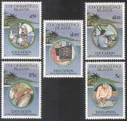 Cocos (Keeling) Islands 1993 Education  /  Science  /  Books  /  Reading  /  Boats 5v set n40495