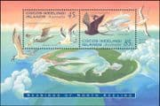 Cocos (Keeling) Islands 1995 Booby/ Tern/ Sea-Birds/ Gulls/  Nature/ Wildlife  2v m/s  (n19741)