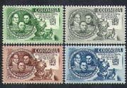 Colombia 1957 UPU Congress  /  Statue  /  Post  /  Mail  /  People  /  Communications 4v set n37180