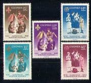 Colombia 1962 Scouts  /  Guides  /  Fire  /  Leisure 5v set  n27387