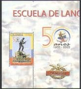 Colombia 2005 Military Training School  /  Army  /  Soldiers  /  Statue 1v (n36143)