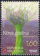 Croatia 2010 New Year Greetings/ Trees/ Forest/ Plants/ Nature/ Art/ Artists 1v (n44798)