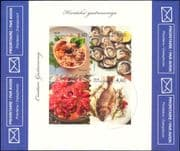 Croatia 2012 Gastronomy/ Food/ Cooking/ Seafood/ Tourism 4v s/a m/s (b3031v)