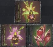 Croatia 2014 Orchids/ Flowers/ Nature/ Endangered Plants/ Conservation 3v set (n44788)