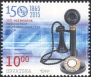 Croatia 2015 ITU-UIT 150th Anniversary/ Communications/ Telecomms/ Telephone 1v (n44789)